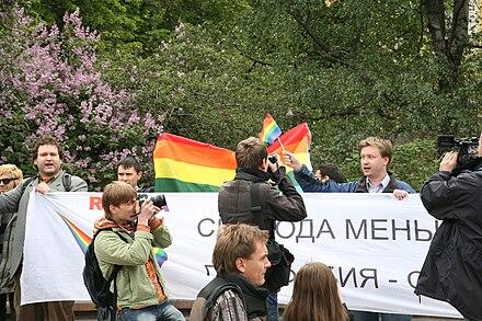Моб соц гей сети фото 531-475