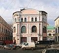 Moscow Ilyinka3 D59.jpg