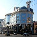 Moscow Theatre Meyerhold.jpg