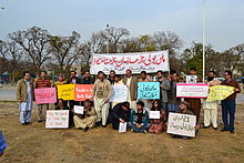 Mother Tongue Day, Islamabad.JPG