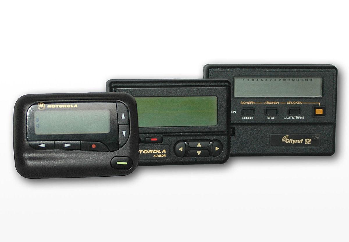 Motorolapager.jpg