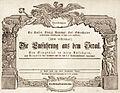 Mozart Die Entführung aus dem Serail Uraufführung 1782.jpg