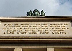 Մարդու թանգարան (Փարիզ)