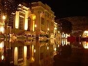 MuseumsQuartier Vienna at night