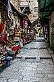 Muslim Quarter Market Jerusalem 16 (33400411821).jpg