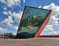 Muzeum II Wojny Światowej w Gdańsku.jpg