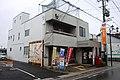 Nagoya Kasadera Post Office 20181104.jpg