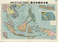 Nan Yang Qun Dao xin di tu = Map of East Indies LOC 2014589787.jpg
