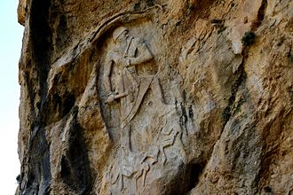 Rock relief - Naram-Sin Rock Relief at Darband-i-Gawr, Qaradagh Mountain, Sulaymaniyah. Iraq