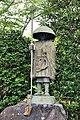 Naritasan temple statue.jpg
