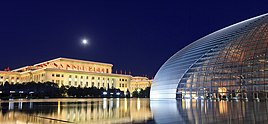 National Centre for the Performing Arts and Great Hall of the People.jpg