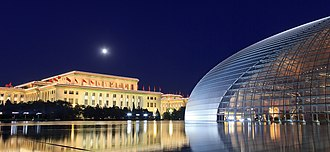 National Centre for the Performing Arts (China) - The National Centre for the Performing Arts and the Great Hall of the People