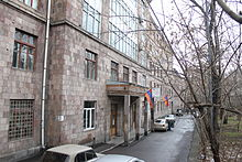 National Library of Armenia.JPG