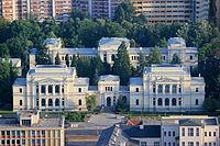 National Museum of BiH Aerial.JPG