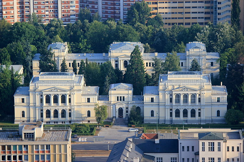 National Museum of BiH Aerial.JPG