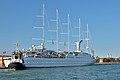 Nave da crociera Wind Surf 1989 nel Porto di Venezia.jpg