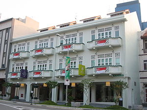 New Majestic Hotel - The New Majestic Hotel (extreme right) is now a boutique hotel in Singapore's Bukit Pasoh Road