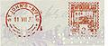 Newfoundland stamp type 5.jpg