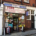 Newsagent, Hampstead - geograph.org.uk - 675143.jpg
