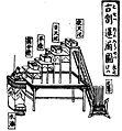 Nihongi by Aston volume 2 djvu 272.jpg