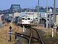 Ningyōsawa Shiroganemachi, Hachinohe-shi, Aomori-ken 031-0822, Japan - panoramio.jpg