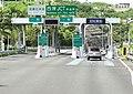 Nishihara JCT TOLL GATE-20120816.jpg