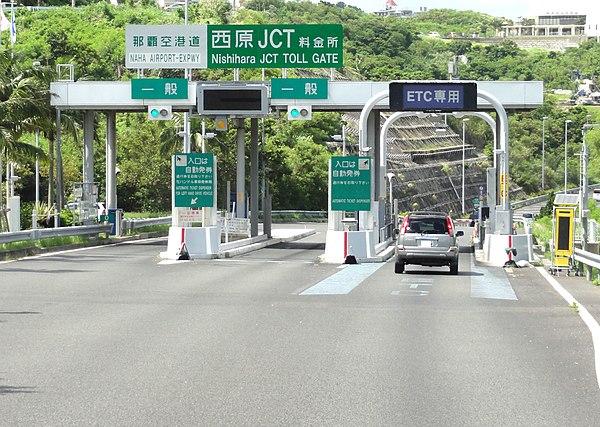 「ETC フリー画像 沖縄」の画像検索結果