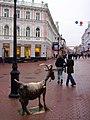 Nizhny Novgorod Street Statue of Jolly She-Goat.JPG