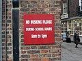 No Busking Please - geograph.org.uk - 2275863.jpg
