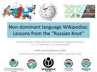 Non-dominant language Wikipedias.pdf