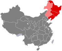 Northeast China.svg