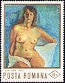 Nude by Iosif Iser 1971 Romanian stamp.jpg