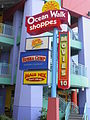 Ocean Walk Shoppes P9090002.JPG
