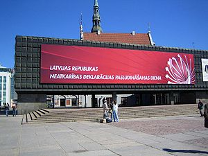 Museum of the Occupation of Latvia - Image: Okkupasjonsmuseet latvia 07