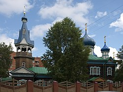 Old Believers Church and Bell-Tower Tomsk.jpg