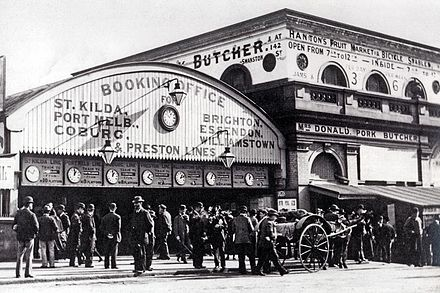 Pre 1910 Flinders Street station building Old Flinders Street Station.jpg