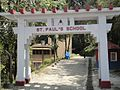 Old Main Gate of St. Paul's School, Darjeeling.jpg