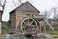 Old Mill at McCormick Farm (2).jpg