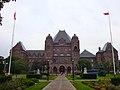 Ontario State House - panoramio.jpg