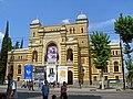 Opera House, Tbilisi.jpg