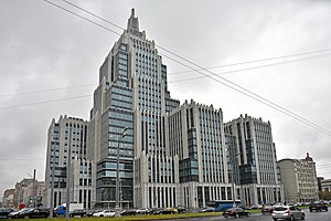 MegaFon - Oruzheiny Complex Tower is new Headquarters of MegaFon in Moscow