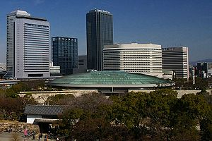 Osaka Castle Park - Osaka Castle Hall and OBP