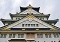 Osaka Osaka-jo Hauptturm 29.jpg