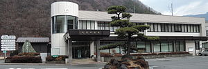 Ōshika, Nagano - Ōshika Village Hall