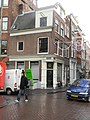 Oude Spiegelstraat 12.JPG
