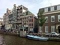 Oudezijds Voorburgwal 193 Amsterdam.jpg