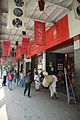 Oxford Bookstore - Apeejay Bangla Sahitya Utsav - 15 Park Street - Kolkata 2015-10-10 4782.JPG