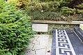 Père-Lachaise - Division 88 - Monument aux volontaires grecs morts pour la France 03.jpg