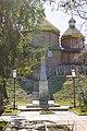 P1570960 Пам'ятник жителям м. Острога.jpg