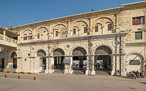 PK Karachi asv2020-02 img19 City Railway Station.jpg